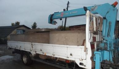 купить бетон городец