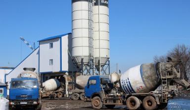 Бетон купить в городе бор раствор цементный марка 75