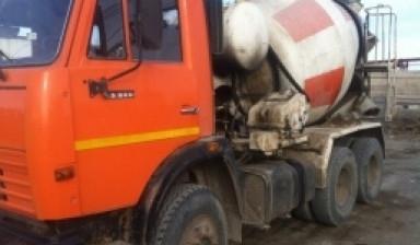 Бетон купить в волгоградской области срок твердения цементного раствора