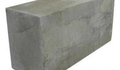 Бетон купить рамонь бетон в кокшетау