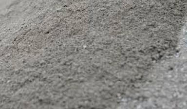 Купить бетон в высокой горе расход материала на керамзитобетон