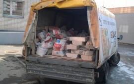 Вывоз и утилизация строительного мусора