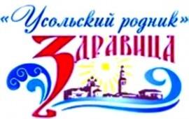 Доставка питьевой воды Здрвица 19л