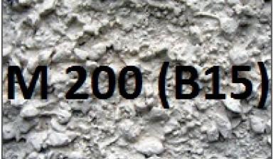 Бетон емельяново купить бетон кинель