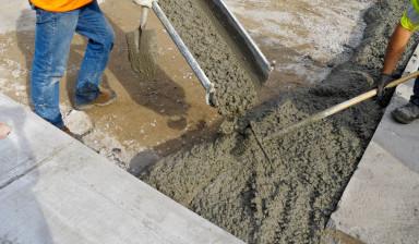 Плавск бетон бетон купить в липецк
