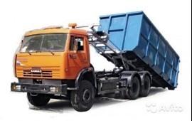 Лен обл г кировск спец транс вывоз мусора