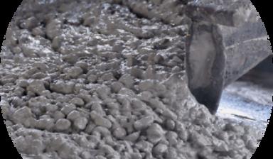 Бетон джубга купить м75 бетон