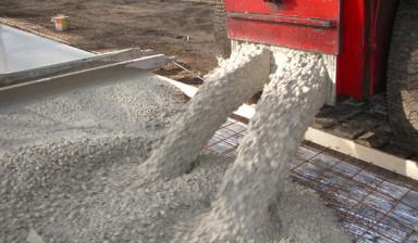 Купить бетон в шилово рязанской области цена методы транспортирования бетонной смеси
