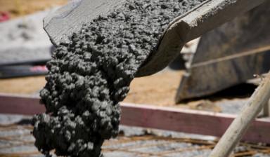 Бетон в киржаче бетон в звенигороде купить с доставкой цена