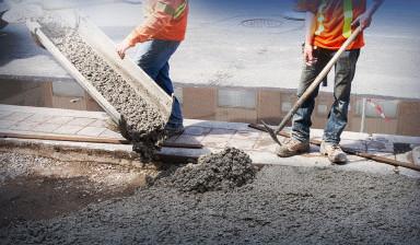 Край бетона дома из керамзитобетон отзывы
