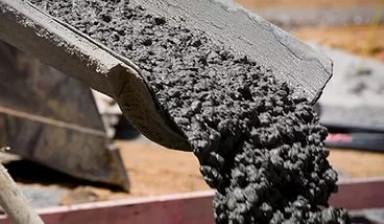 Усть кут бетон бункер с бетонной смесью подача
