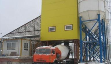 Купить бетон арзамас бетонные смеси для восстановления
