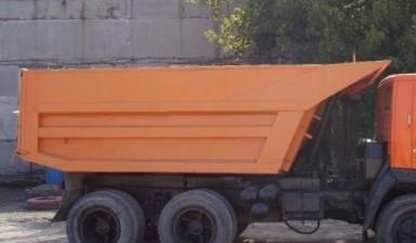 Купить бетон в белокурихе цена с доставкой грунт для бетона элакор пу купить