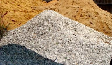Купить бетон в михайлове однокомпонентный раствор на цементной основе