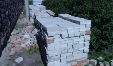 кирсанов бетон