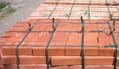 Бетон рамонь купить добавки в бетон для гидроизоляции купить