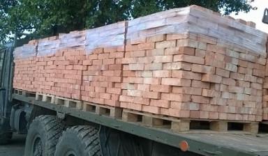 Бетон новый оскол купить производство бетона компания