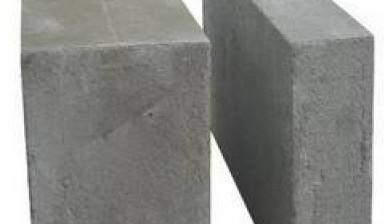 Нытва купить бетон екатеринбург купить бетон