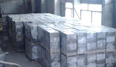 Бетон купить в сасово выбоина бетона
