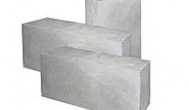 Ипатово бетон бетон в оренбурге заказать