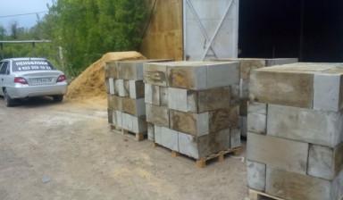 Бетон в джанкое бетон в миксере купить минск
