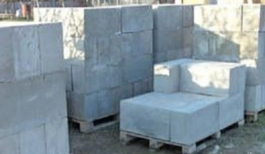 мариинск бетон купить