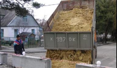 бетон болотное
