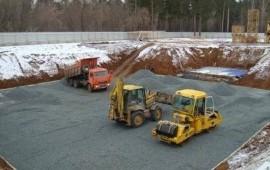Дорожно строительные работы