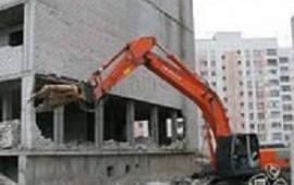 Снос жилых зданий и промышленных сооружений