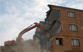 Демонтаж снос зданий сооружений