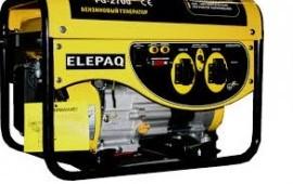 Предлагаю взять в аренду генератор ELEPAQ PG-2700