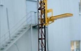 Аренда мачтового подъёмника пмг-1Б-500