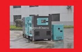 Услуги  Дизельной электростанции
