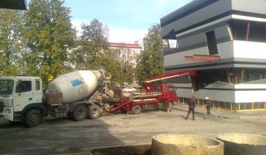Купить бетон в камень на оби сертификат на раствор кладочный цементный