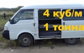 Перевозки, доставка, развоз, экспедирование грузов