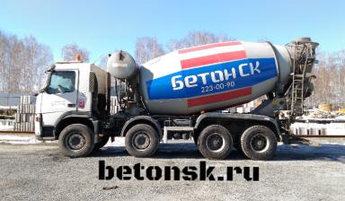 Бетон в долгодеревенском купить цементный раствор в москве