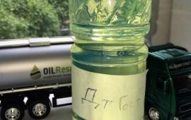 Дизельное топливо, бензин