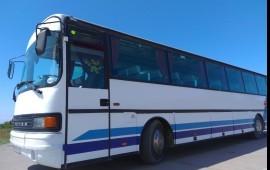 Заказные пассажирские перевозки по области