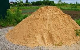 Песок строительный с доставкой!