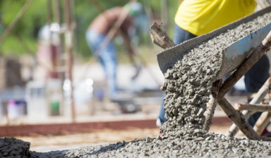 Бетон в скопине купить минимальная марка бетона