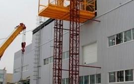 Аренда строительного подъёмника СКГ-40