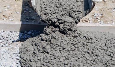 Бетон борисоглебске таблицы состава бетонной смеси