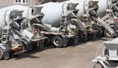Заказать бетон в курчатове заказать бетон москва и область