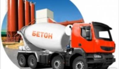 Бетон карачев купить антисейсмический бетон