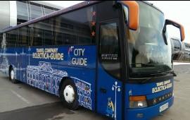 Заказ, аренда автобусов в Саранске от 18 до 50мест