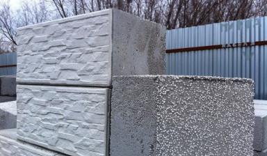 Аксубаево бетон бетон кировоград