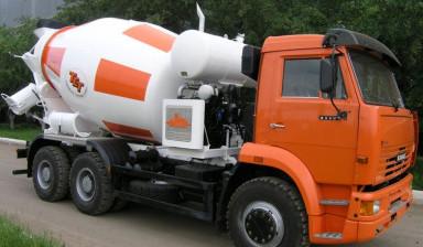 Заказать миксер с бетоном цена в краснодаре штукатурка на бетон