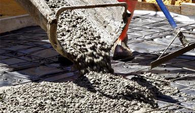 Бетон цена ялта купить ареометр для плотности цементного раствора