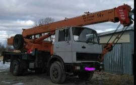 Автокран 14 тонн услуги