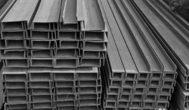 бетон в оленегорске купить